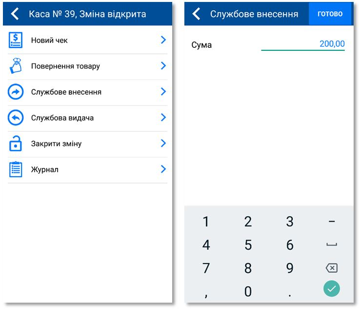 Описание: D:\чеки\Screenshot_2018-09-25-17-36-34-147_EReceipt.Pos.png